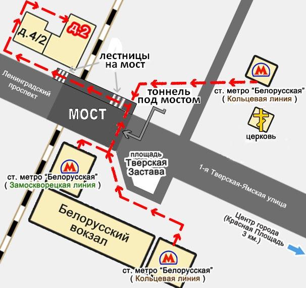 Схема пути пешком от метро