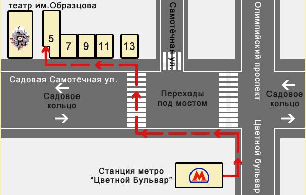 """,""www.hotel-na-sadovom.ru"