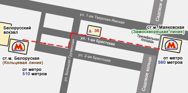 Схема пути пешком от метро до